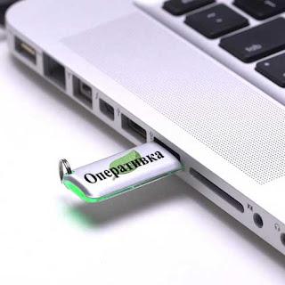 USB оперативная память уже в 2016 году. Green Leaf Technology, Leaf