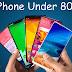 Best बजट Phone Under 8000 इंडिया में | 4G phones | January 2021