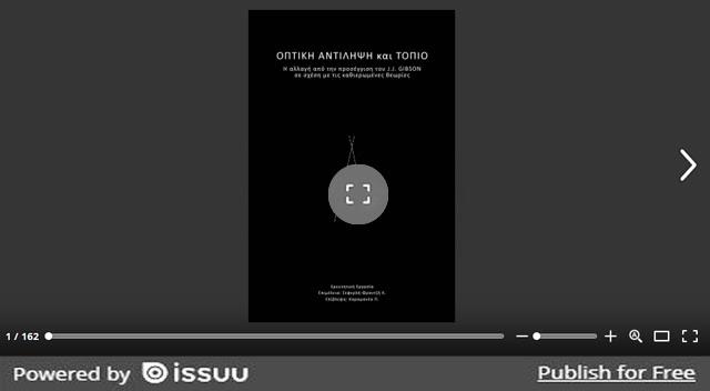 https://issuu.com/gradreview/docs/_selides__kondylia_seferli_frantzi_compressed