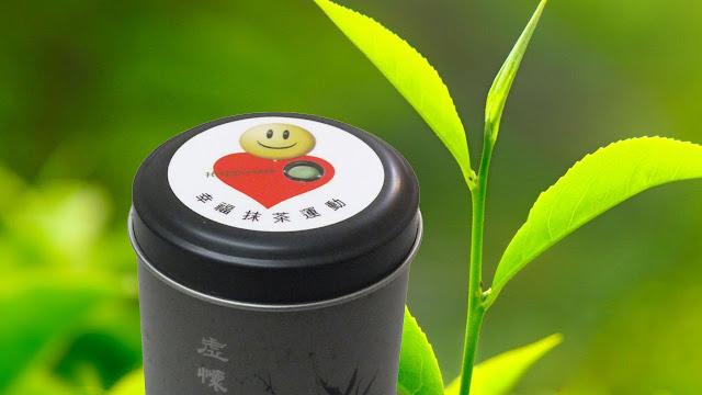 一芯二葉無汙染的上等京都宇治抹茶
