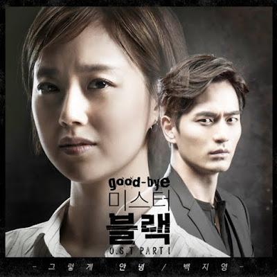 Baek Ji Young Good Bye