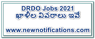 DRDO_Recruitment_2021