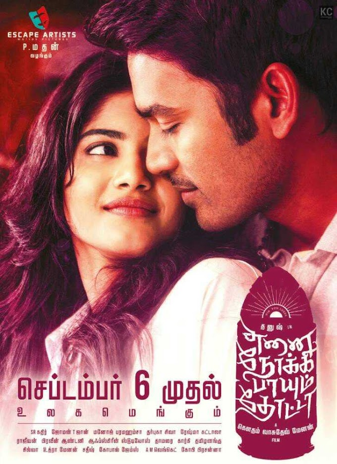 Enai Noki Paayum Thota Movie Ringtones and bgm for Mobile