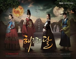 Nonton The Moon That Embraces the Sun sub indo