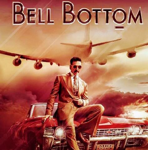Movie bell bottom