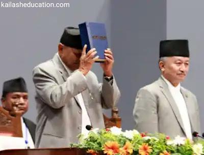 नेपाल संविधान