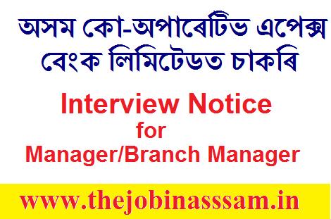 Assam Co-Operative Apex Bank Ltd. Recruitment 2019