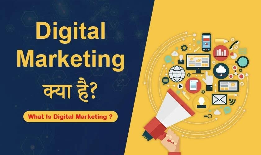 Digital-marketing-kya-hai?