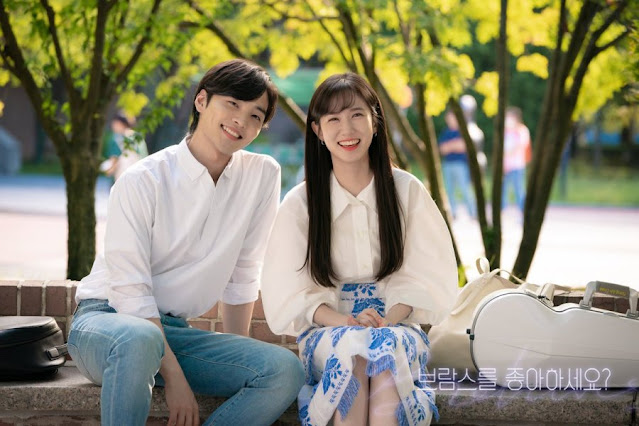 do you like brahms cast, park eun bin, kim min jae