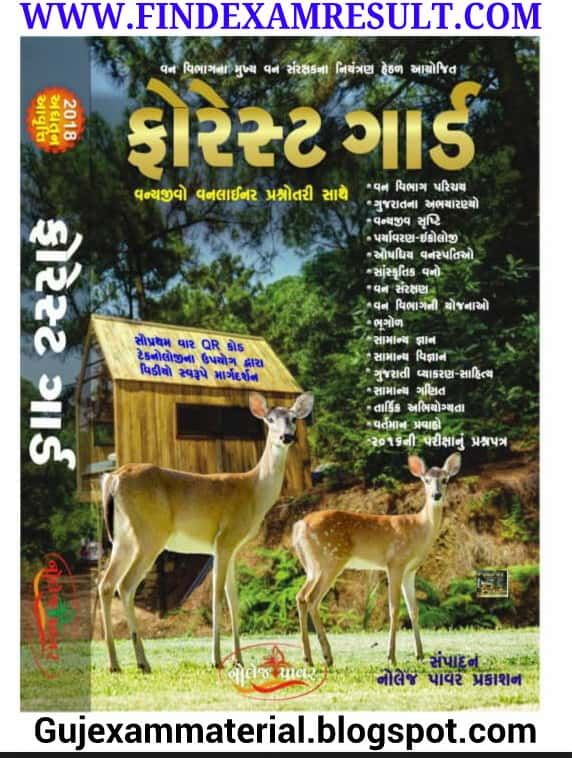 Forest Guard Exam Book free Download in PDF | Most imp for Vanrakshak Exam Material and Paper