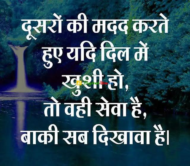 motivational dp english, motivational dp for whatsapp, motivational dp for girls, motivational dp for students, motivational dp in hindi, motivational images hd, motivational photos hindi, motivational dp for students, girl attitude motivation in hindi, motivational dp for whatsapp, attitude dp for girls, motivational quotes, girls dp for whatsapp, whatsapp dp for girl with quotes in english, quotes for girls, motivational dp images, motivational dp for girls, motivational dp for students in hindi, motivational dp for whatsapp, motivational images hd, motivational pictures for success, inspirational whatsapp dp download
