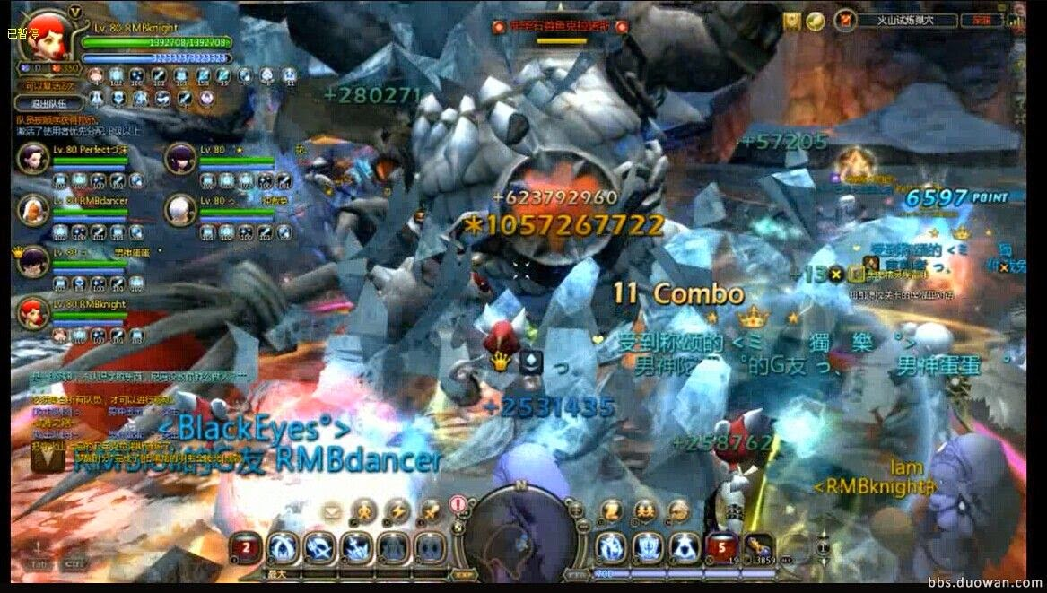Dragon Nest- Sting Breezer or Flurry? Which Lancea is the