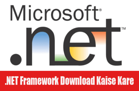 NET Framework Download Kaise Kare Windows Computer Ke Liye - My ...