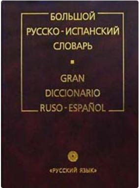 Diccionario De Psicologia Umberto Galimberti Download