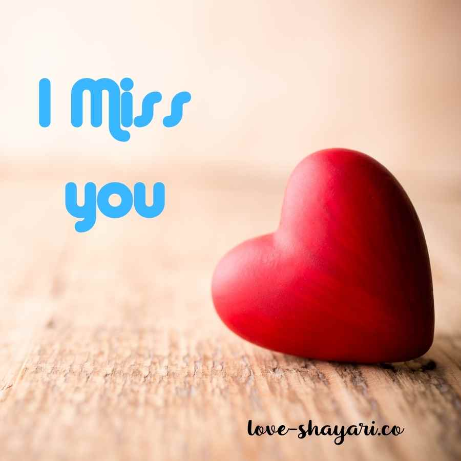 i miss you cute images
