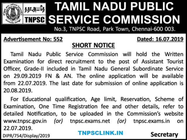 TNPSC Assistant Tourist Officer Grade-II Exam Notification 2019