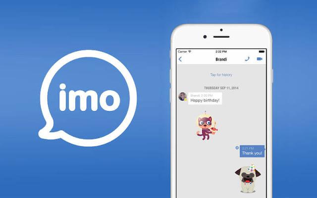 تحميل برنامج ايمو 2017 Download IMO