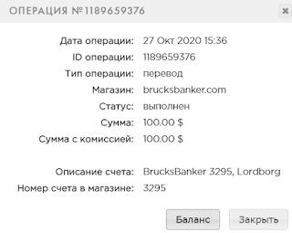 brucksbanker mmgp