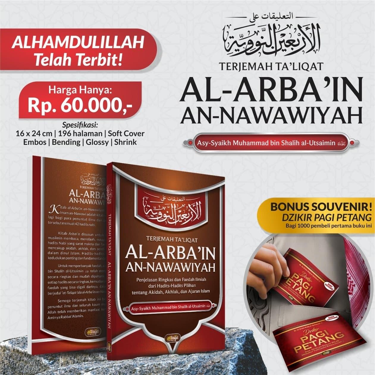 Buku Terjemah Taliqat Al Arbain An Nawawiyah Attuqa