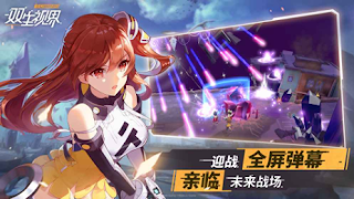 Download Girl Cafe Gun 2 RPG Apk android