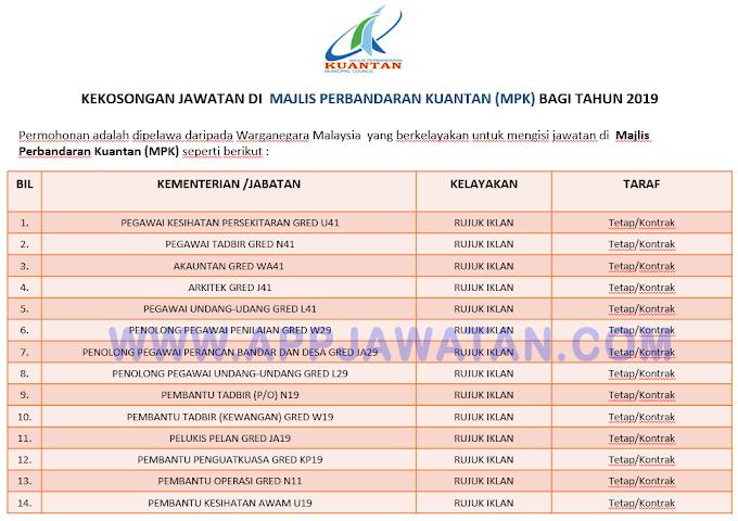 Jawatan Kosong Terkini di Majlis Perbandaran Kuantan (MPK).