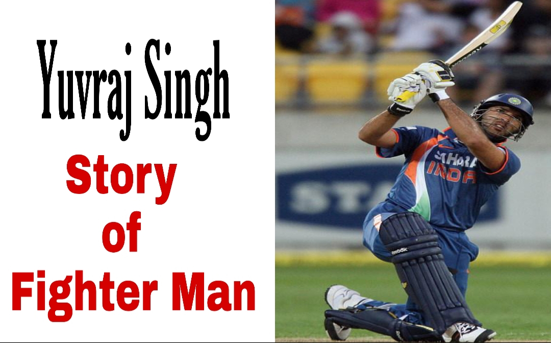 युवराज सिंह का क्रिकेट सफ़र | Biography of Yuvraj Singh