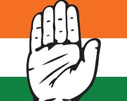 कांग्रेस का चुनाव चिन्ह