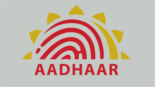 Everything You Need To Know About Aadhar Card Form