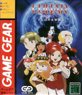 Lunar: Sanposuru Gakuen - Caja NTSC Jap