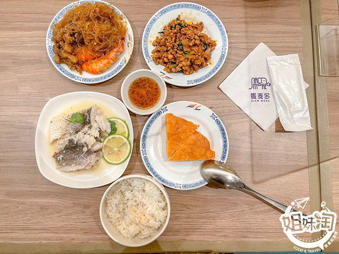高雄泰式,饗泰多,siam more,饗泰多瓦城比較,高雄聚餐