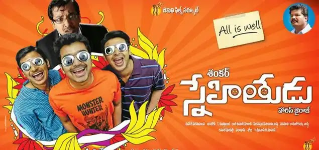 Snehitudu (Nanban) Telugu Full Movie Download