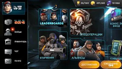 alpha-squad-5