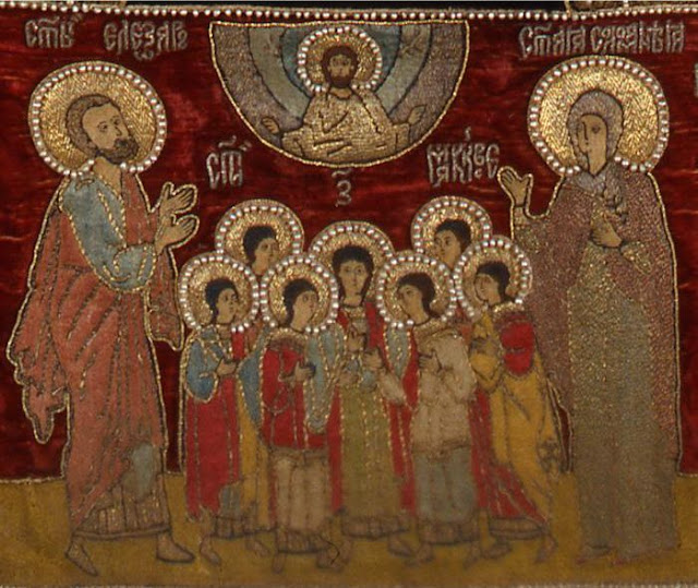 The Seven Holy Maccabee Martyrs with Their Mother Solomonia and Teacher Eleazar