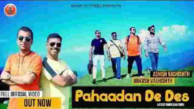 Pahaadan De Des Lyrics Hindi Himachali Kangri Song Ashish & Ankush Vashishth