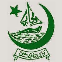 Karachi University MSc Result 2017, Part 1, Part 2