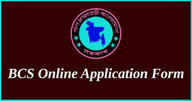 42th BCS Online Application Form, Exam Syllabus, Admit Card Download