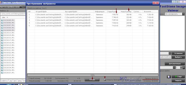 сохранение файлов с фото в указанной папке