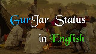 gurjar status in english