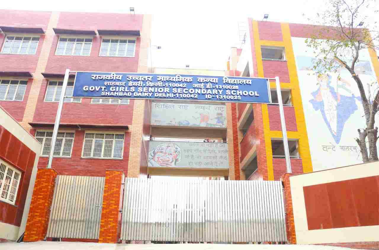 Government%2Bgirls%2Bsenior%2Bsecondary%2Bschool मा.अरविन्द केजरीवाल ने राजकीय उच्चतर माध्यमिक कन्या विद्यालय का किया उद्घाटन।