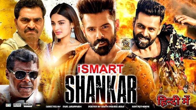 iSmart Shankar 2020 | Telugu Movie HD | Hindi Audio | Brahmanandam, Nidhhi Agerwal, Ram Pothineni