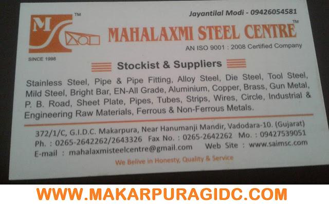 MAHALAXMI STEEL CENTRE - 9426054581