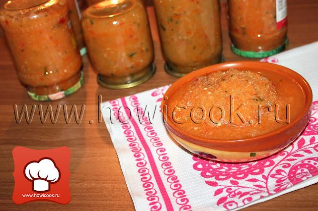 рецепт вкусной кабачковой икры заготовка на зиму консервации