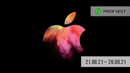 Важные новости из мира финансов и экономики за 21.08.21 - 28.08.21. Тим Кук получил акции Apple