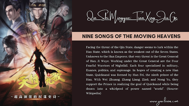 3D Chinese Anime Nine Songs of the Moving Heavens