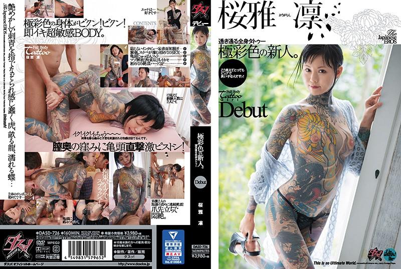 DASD-726 Ouga Rin With Full-Body Tattoo AV Debut