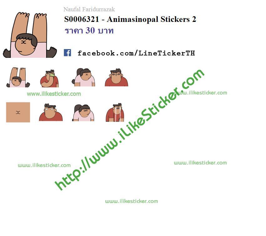 Animasinopal Stickers 2