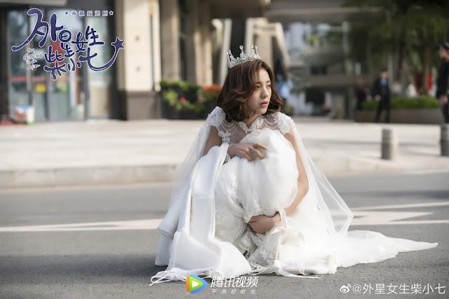 my girlfriend is an alien chinese web series Wan Peng
