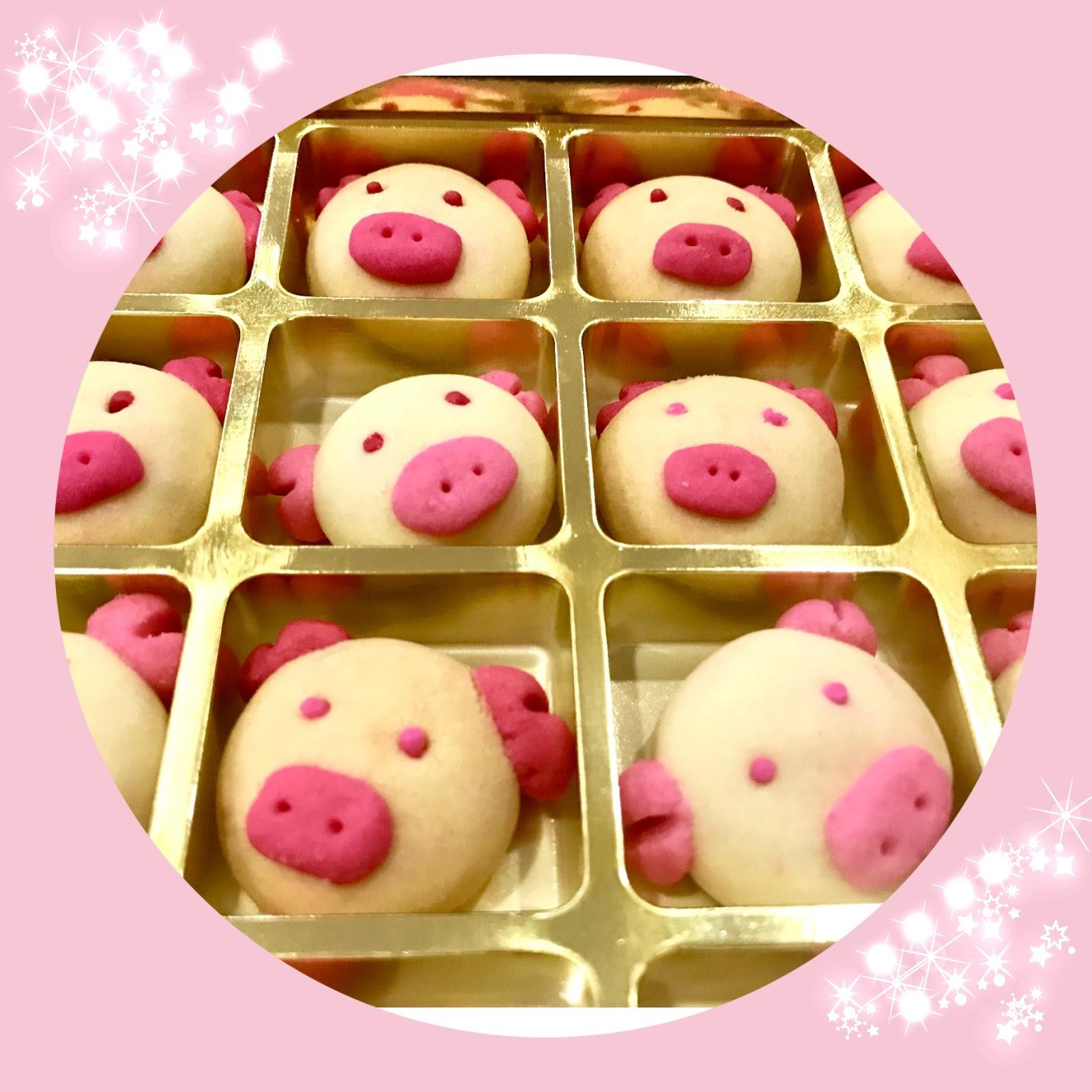 Sweetots Homemade Chinese New Year Cookies - 2019: Chinese ...