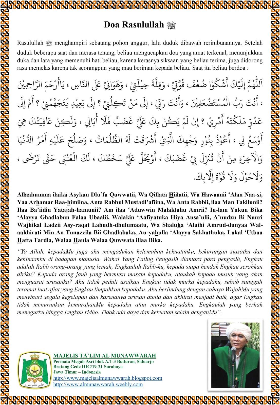 Doa Rasulullah Ketika Sedang Duka Dan Lara - Majelis Ta ...