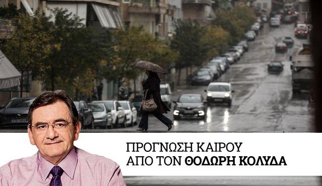 kairos-vroxes